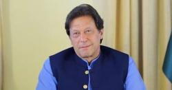 عمران خان ایران اور سعودی عرب کو قریب لانے میں کامیاب ہونے لگے