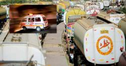 کمشنر مکران ڈویژن کی گاڑی کی ایرانی تیل سمگل کرنے والی گاڑی سے ٹکر کے نتیجے میں ہلاکت