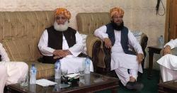 آزادی مارچ کو روکا نہیں جائے گا، حکومت نے فضل الرحمن کو مارچ کی اجازت دیدی، اسلام آباد آنے کیلئے بڑی شرط بھی عائد کردی گئی