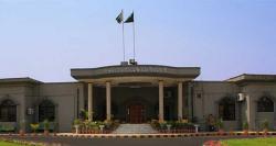 نواز شریف کی سزا معطلی کی درخواست پر رجسٹرار اسلام آباد ہائیکورٹ نے اعتراض لگا دیا