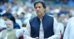 عمران خان  کی ہدایت پر مریم نواز کو والد کے پاس منتقل کرنے کی اجازت