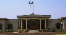 نواز شریف کی صحت سے متعلق عدالت میں نئی رپورٹ پیش کر دی گئی