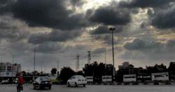 آئندہ 24گھنٹوں کے دوران موسم کیسا رہے گا، محکمہ موسمیات نے تفصیلات جاری کردیں