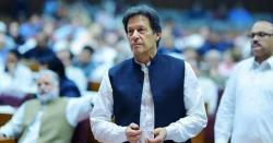آزادی مارچ شروع ہوتے ہی عمران خان کا اہم ملک کا دورہ منسوخ