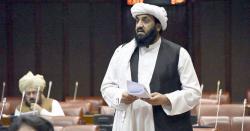 سینیٹر حافظ حمد اللہ نے اسپیشل سیکرٹری داخلہ سے شناختی کارڈ بحال کرنے کی اپیل کر دی