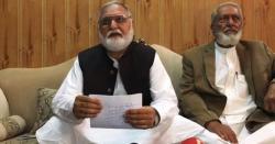 اسلام آباد میں  مارچ  کی  اجازت نہ ملی تو وزیر اعظم  بھی وفاق میں نہیں رہے گا ،اکرم خان درانی