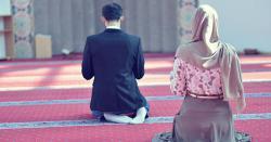 قرآن میں لکھی اس آیت کے بارے جب ایک عیسائی پروفیسر نے پوچھا تو مسلمان طالب علم نے ثابت کیا