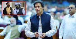 حکومت پاکستان نے 1962میں حافظ حمد اللہ کے پورے قبیلے کو پاکستانی ڈکلیئر کیا تھا