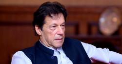 اسلام آباد ہائیکورٹ کا وزیراعظم عمران خان کو نوٹس، جواب طلب کرلیا