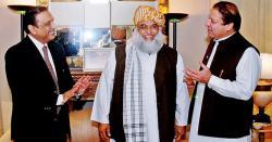 اسلام آباد ہائی کورٹ نے وزارت داخلہ سے جواب طلب کرلیا ، لگایا گیا پابندی کا نوٹیفیکیشن غیرمئوثر قرار