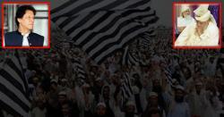 عمران خان اسمبلیاں تحلیل کر دیں گے اور ایک بار پھر دو تہائی اکثریت کیساتھ واپس آئیں گے