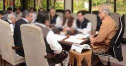 مسلم لیگ (ن)کاکور کمیٹی کا اجلاس، نوازشریف کی صحت ، آزادی مارچ پرتبادلہ خیال