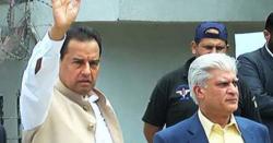 کیپٹن (ر)محمد صفدر کا جسمانی ریمانڈ نہ دینے کے خلاف درخواست پر سماعت ملتوی