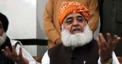 فضل الرحمان کو ایک سال پرانے مقدمے میں گرگرفتار کرنے کا مطالبہ