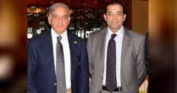 شہباز شریف کے بیٹے سلمان شہباز کو اشتہاری قرار دیدیا گیا