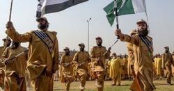 انصارالاسلام پر پابندی کا بظاہر نوٹیفکیشن غیر موثر ہے، اطہر من اللہ