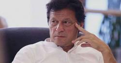 آزادی مارچ پر وزیر اعظم نے ہاتھ کھڑے کر دیے،بڑا اعلان کر دیا
