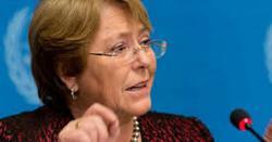 سان تیاگو کے صدر نے حکومت برطرف کرنے کا اعلان کر دیا