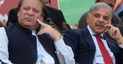 عمران صاحب صرف لاہور نہیں پنجاب کا دورہ کر کے لاہور آئیے گا، مریم اورنگزیب