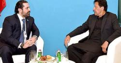 شدیداحتجاج کے بعدوزیراعظم کااستعفے کااعلان