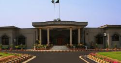سیشن جج اسلام آباد سہیل ناصر کو عہدے سے ہٹا دیا گیا