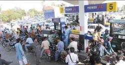 پاکستانی ٹینکیاں فُل کروالیں ، پٹرول کی قیمت میں یکم نومبر سے کتنے روپے اضافہ کیا جا نے کا امکان ہے