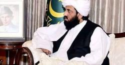 آزادی مارچ میں 15لاکھ لوگ اسلام آباد آئیں گے ، حافظ حمد اللہ