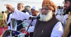 آزادی مارچ،مولانا فضل الرحمن کی گاڑی میں سوار انکا سکیورٹی گارڈ گاڑی سے گر کر شدید زخمی