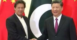 پاکستان سمیت 54 ممالک نے 'ایغوروں کے معاملے' پر چین کی حمایت کردی