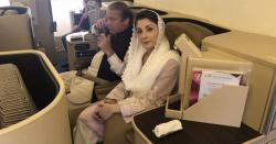 نواز شریف کے دامادنے دوسری شادی کرلی، سابق وزیراعظم کی بیٹی نے بھی اہم فیصلہ کرلیا