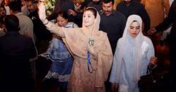 لاہور ہائیکورٹ نےمریم نواز کی درخواست ضمانت پر فیصلہ محفوظ کر لیا