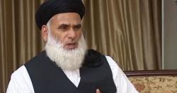 پشاور ہائی کورٹ نے مفتی کفایت اللّٰہ کی ضمانت منظور کر لی