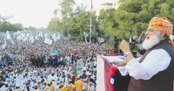 اگر تصادم ہوا تب بھی دوبارہ وزیراعظم عمران خان ہی ہوں گے، وفاقی وزیر داخلہ