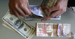 امریکی ڈالر کو پاکستانی روپے کا زبردست دھوبی پچھاڑ، ڈالر کی قیمت میں 8روپے کمی ہو گئی