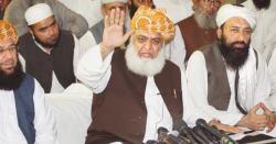 پیپلزپارٹی اسلام آباد  کی  آزادی مارچ کے لئے بھرپور تیاریاں شروع آزادی