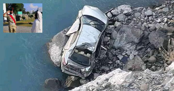 پاک فوج کے اعلیٰ افسر کی کار کو خوفناک حادثہ ، والدہ اور والد بھی ساتھ موجود تھے