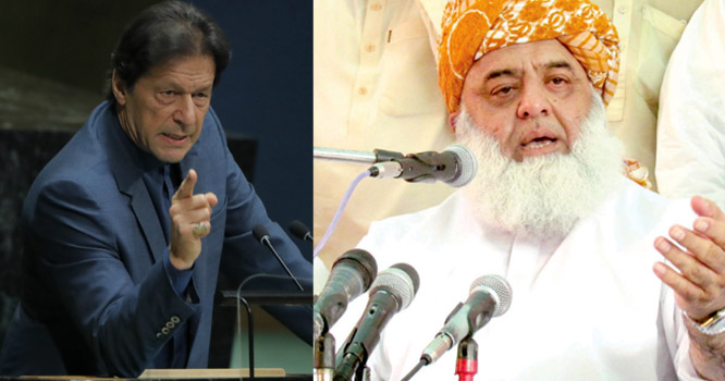 وزیراعظم کوئی بھی بن جائے مجھے عمران خان قبول نہیں