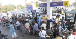 پٹرولیم مصنوعات کی قیمتوں میں آج سے کتنے روپے کمی کا اعلان کر دیا گیا، جانیں