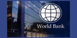 ورلڈ بینک نے پاکستان کیلئے اہم پیغام جاری کر دیا