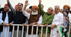 تمام پارٹیاں مولانا کو وزیر اعظم پاکستان بنانے پر متفق ہو گئیں