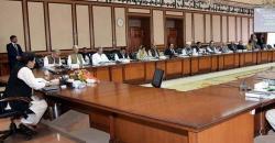 وزارت داخلہ کو تیار رہنے کا حکم ، حکومت نے کور کمیٹی اجلاس میں آزادی مارچ سے متعلق اہم ترین فیصلہ کر لیا