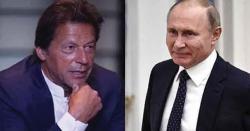 عمران خان دن رات اندرونی اور بیرونی محاذ پر پاکستان کی بقاء و خوشحالی کی جنگ لڑ رہا ہے