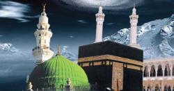 جس سال  رسول اکرم ﷺ کی وفات ہوئی تو اس رمضان المبارک میں آپ ﷺ نے کتنےدن اعتکاف کیا؟ ماہ صیام کے آخری عشرے کی طاق راتوں کا ایمان افروزواقعہ