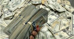 دنیا کے دولت مند افراد کے حوالے سے گلوبل ویلتھ رپورٹ جاری