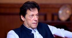 وزیراعظم عمران خان سے بابر اعوان کی ملاقات، جے یو آئی (ف) کے دھرنے سمیت ملکی سیاسی صورتحال اور قانونی امور پرمشاورت