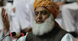 مولانا فضل الرحمٰن بارے بہت بڑی خبر آگئی
