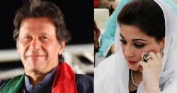 مریم نواز کی رہا ئی ، وزیر اعظم عمران خان نے ڈیل سے متعلق آخر خاموشی توڑتے ہوئے بڑا اعلان کر دیا