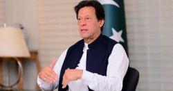 وزیر اعظم نے حکومتی ارکان کو اپوزیشن مخالف بیان بازی سے روک دیا