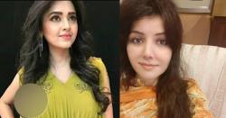 رابی پیرزادہ کے بعد ایک اور انتہائی معروف اداکارہ کی اخلاق باختہ ویڈیوز سوشل میڈیا پر وائرل،
