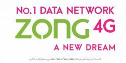 زونگ4جی کافارٹیمو کی معاونت سے پاکستان میں گوگل پلے کیئریر بلنگ کا آغاز